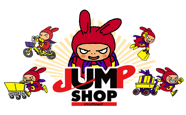 JUMP SHOP事前入店申込(抽選)5/18(月)~5/24(日)仙台店、アリオ倉敷店