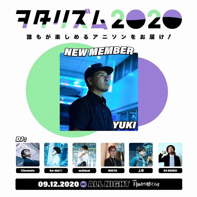 ヲタリズム2020 -09.12.2020.SAT-