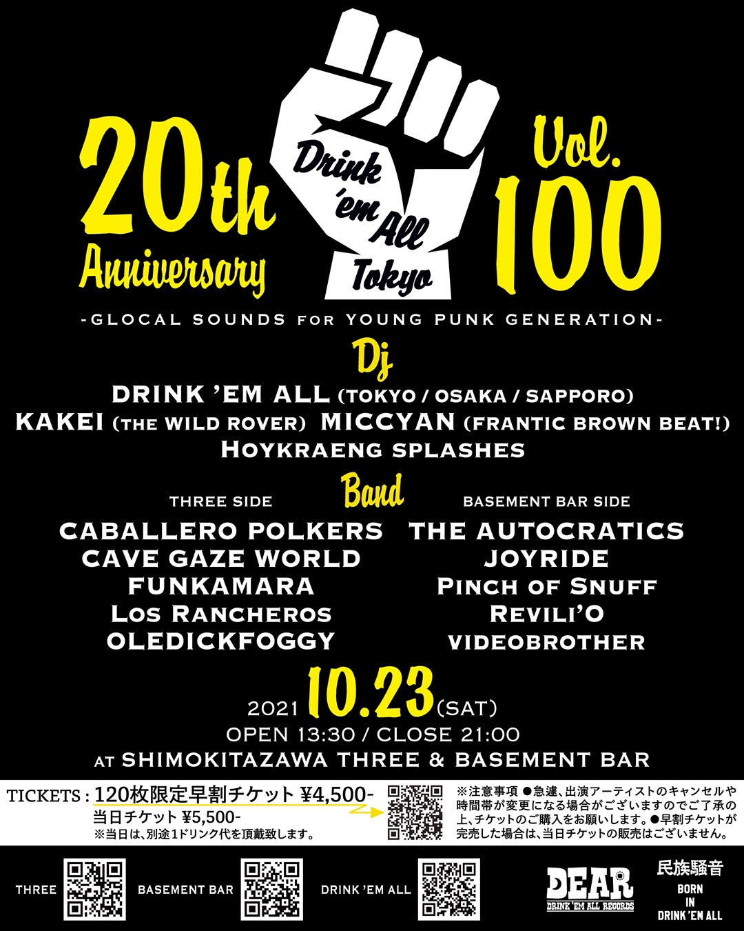 DRINK 'EM ALL TOKYO VOL.100 [20th ANNIVERSARY SPECIAL] -GLOCAL SOUNDS for YOUNG PUNK GENERATION-