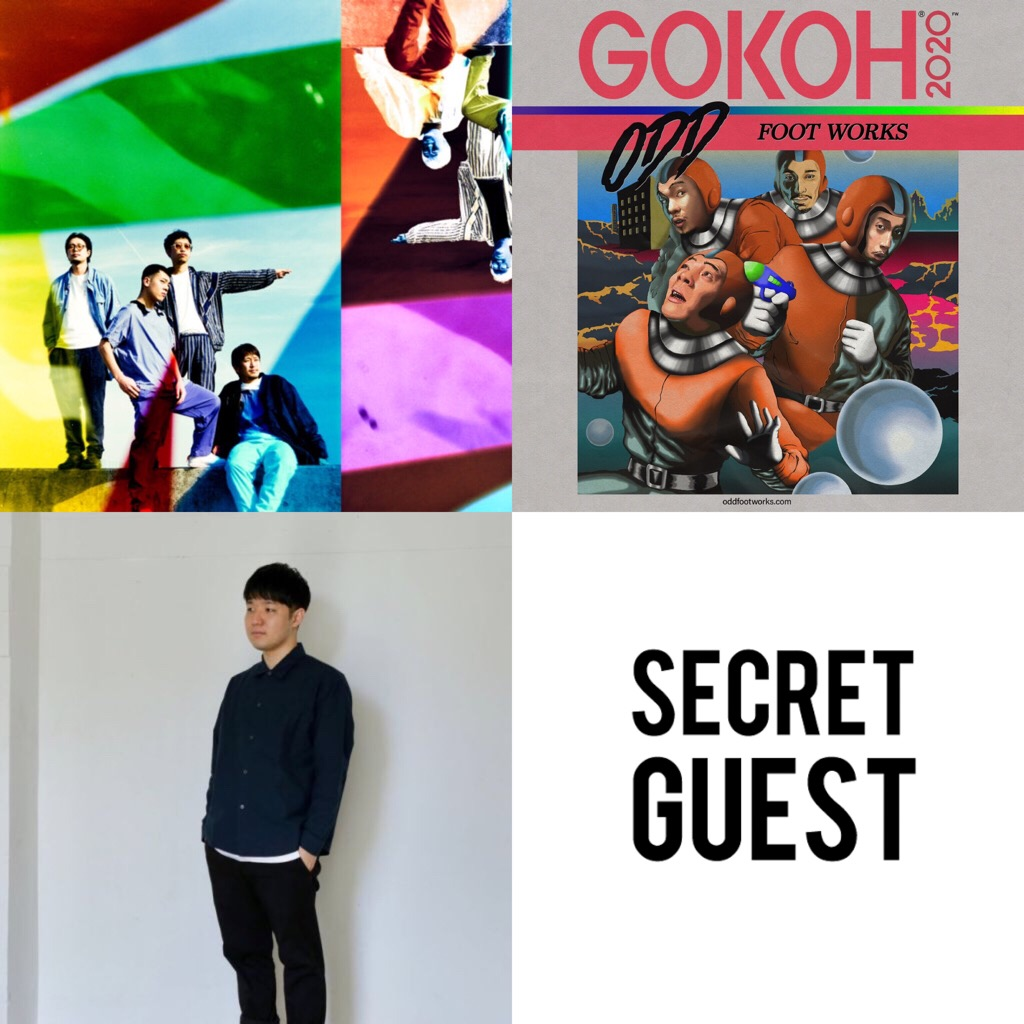 THINGS WE SAY SPECIAL - 踊Foot Works「GOKOH FUKUOKA」- & AFTER PARTY「meets」