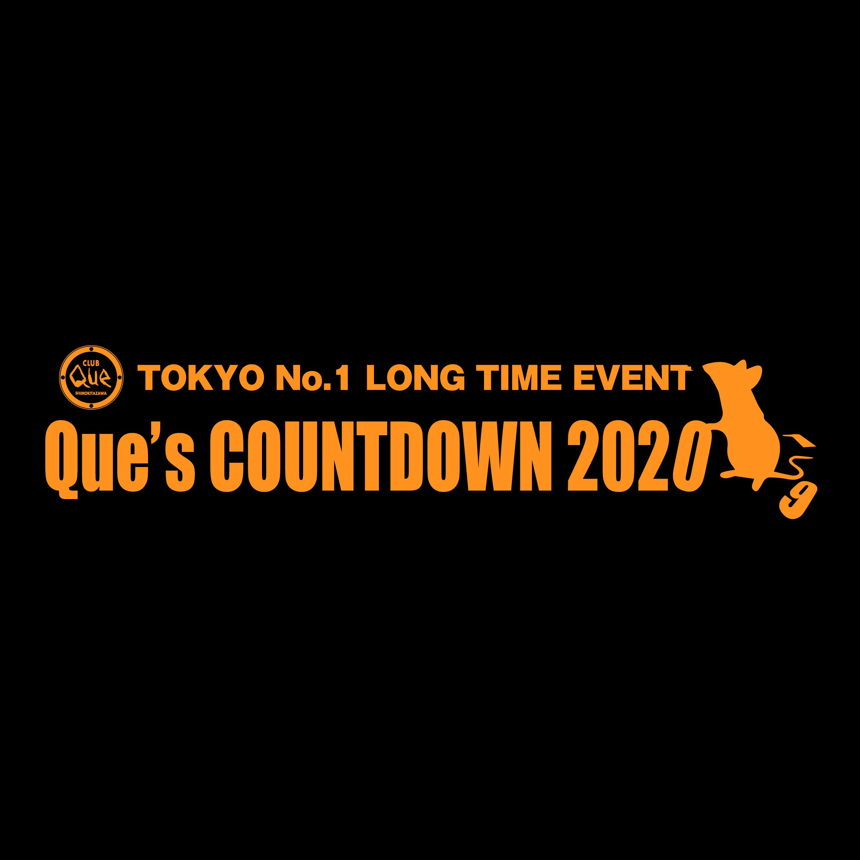 """【先行通し券】""""Que's COUNTDOWN 2020 ~TOKYO No.1 LONG TIME EVENT~"""""""