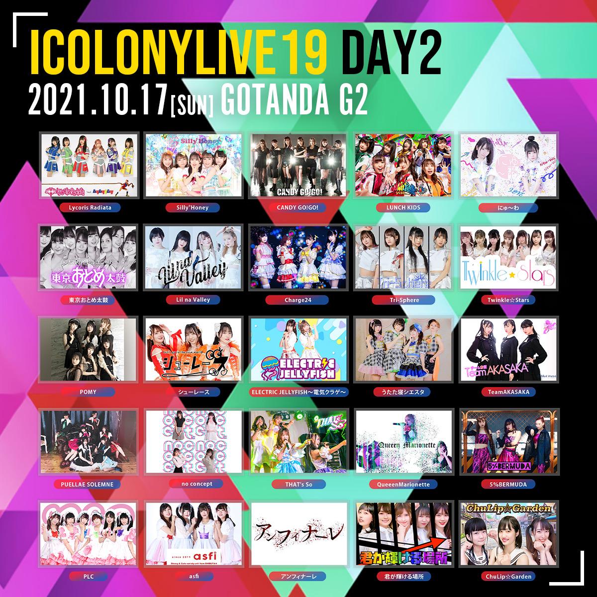iColony LIVE 19 // DAY2