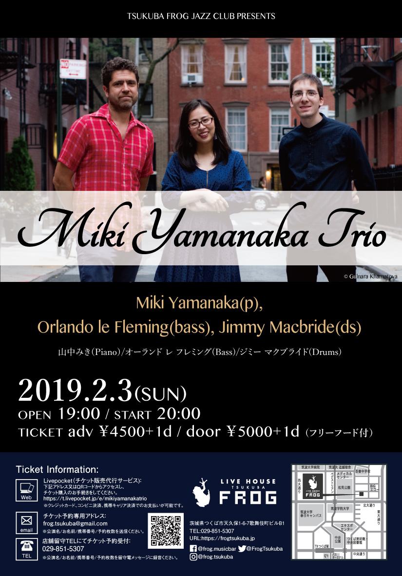 Miki Yamanaka Trio 山中みき(Piano)/オーランド レ フレミング(Bass)/ジミー マクブライド(Drums)