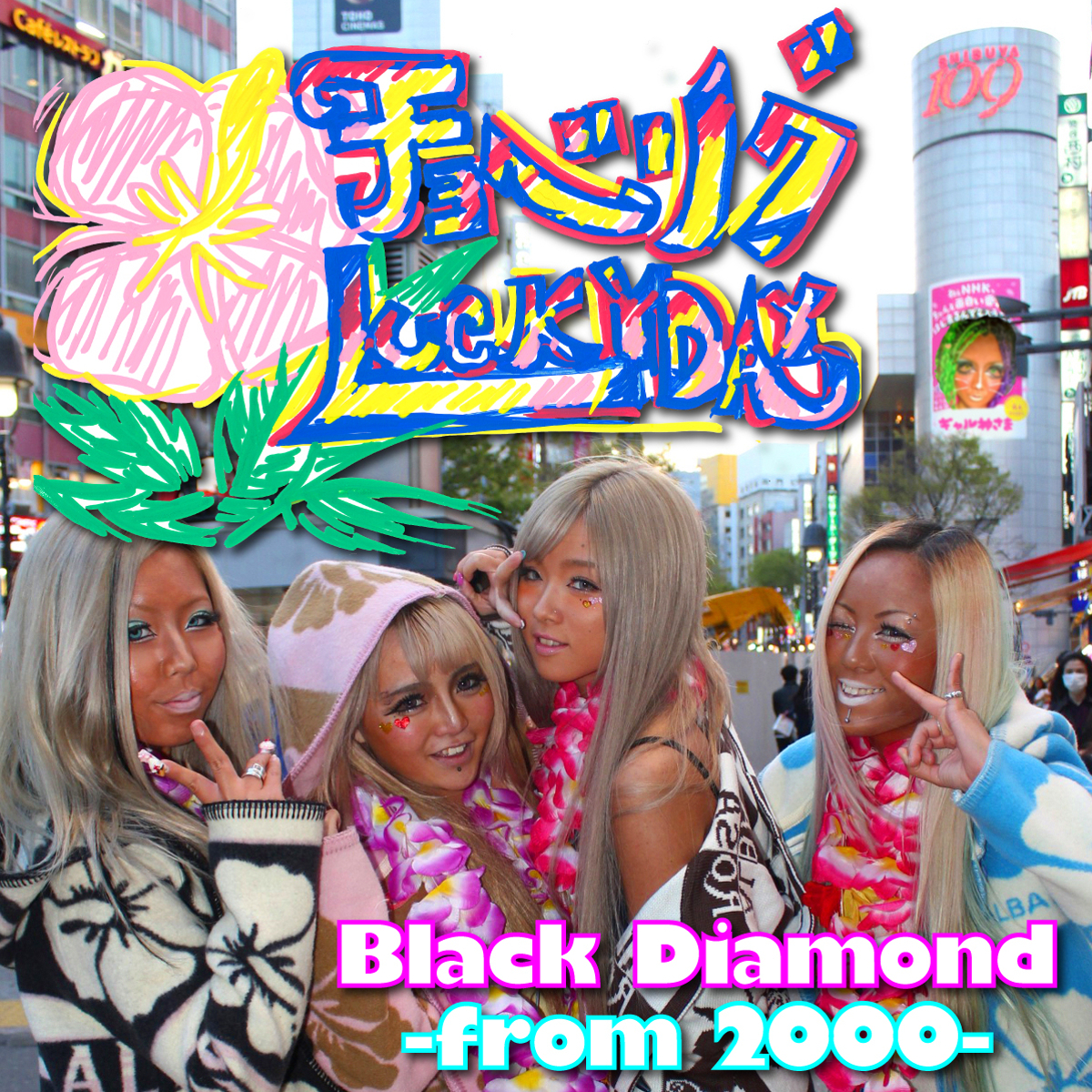 Black Diamond -from 2000- 初ワンマンLIVE!!
