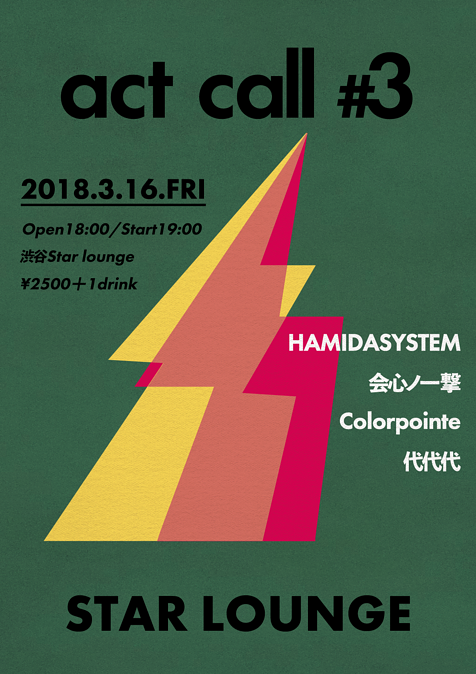 HAMIDASYSTEM presents「act call #3」
