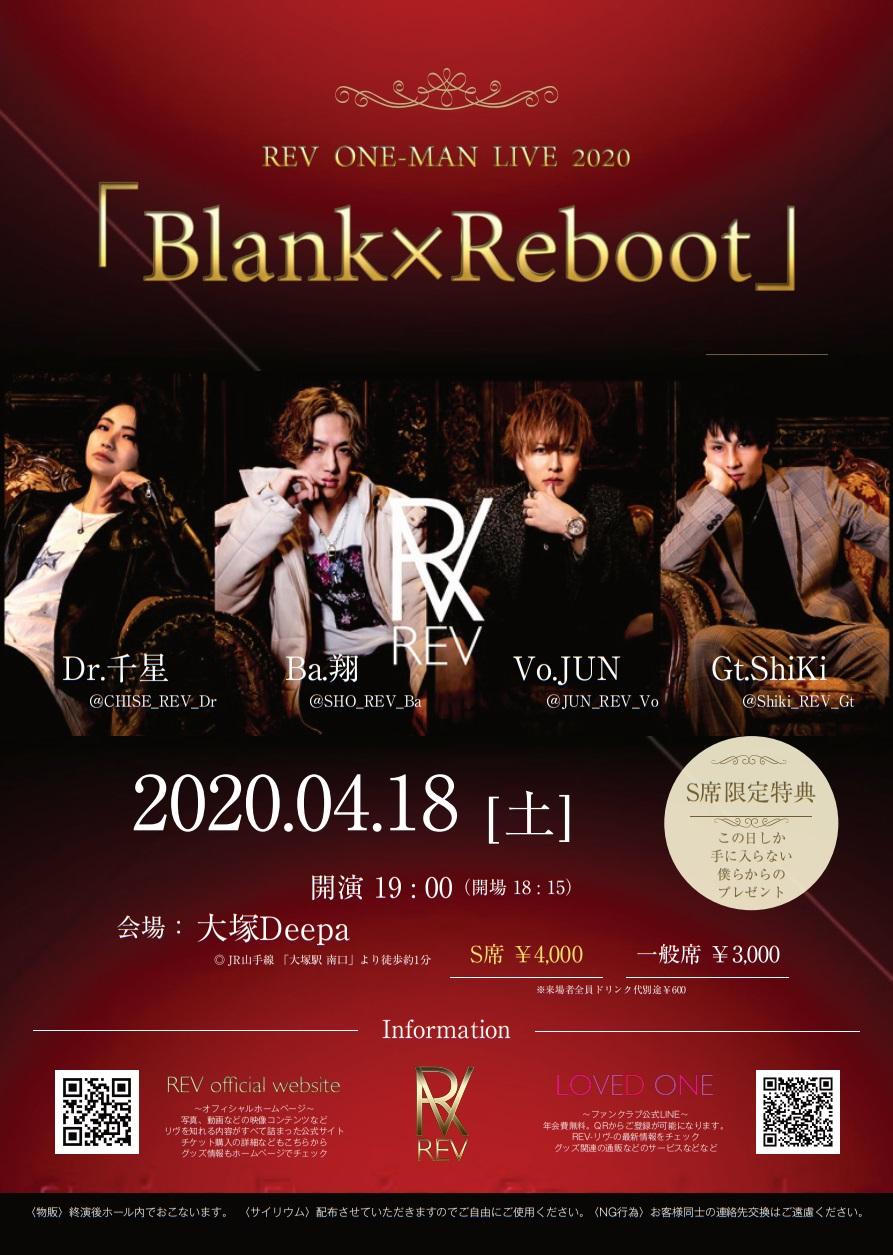 REV-リヴ- 2nd ONE-MAN LIVE 2020 「Blank×Reboot」
