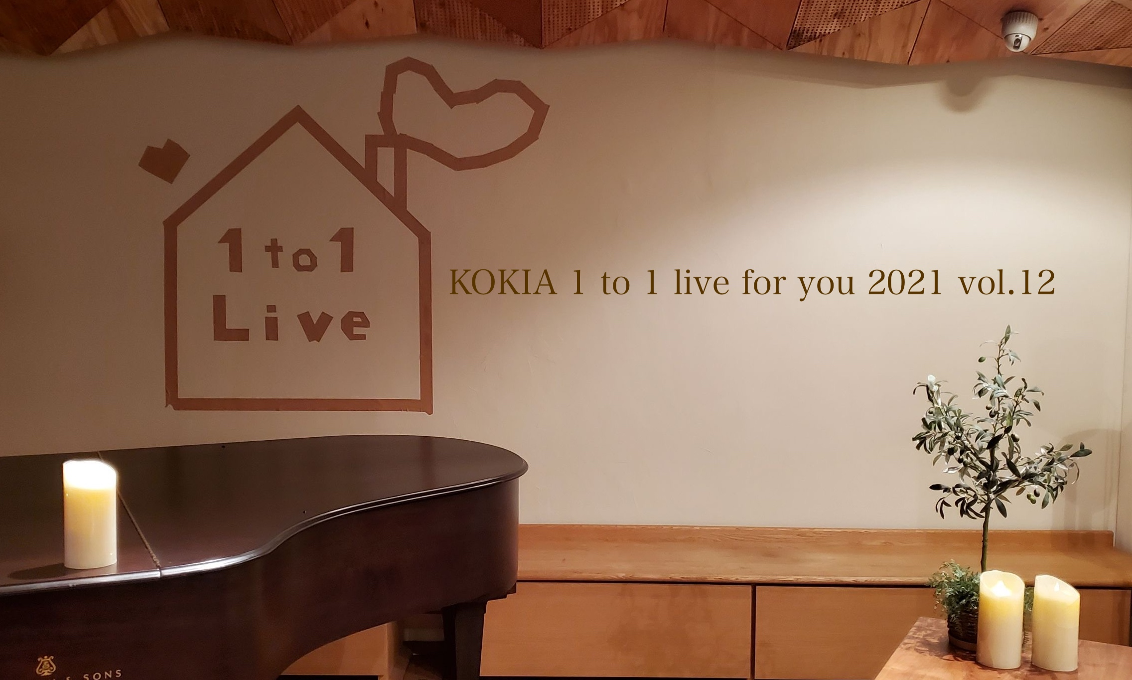 "KOKIA  2021 ""1 to 1 Live for you"" vol.12"
