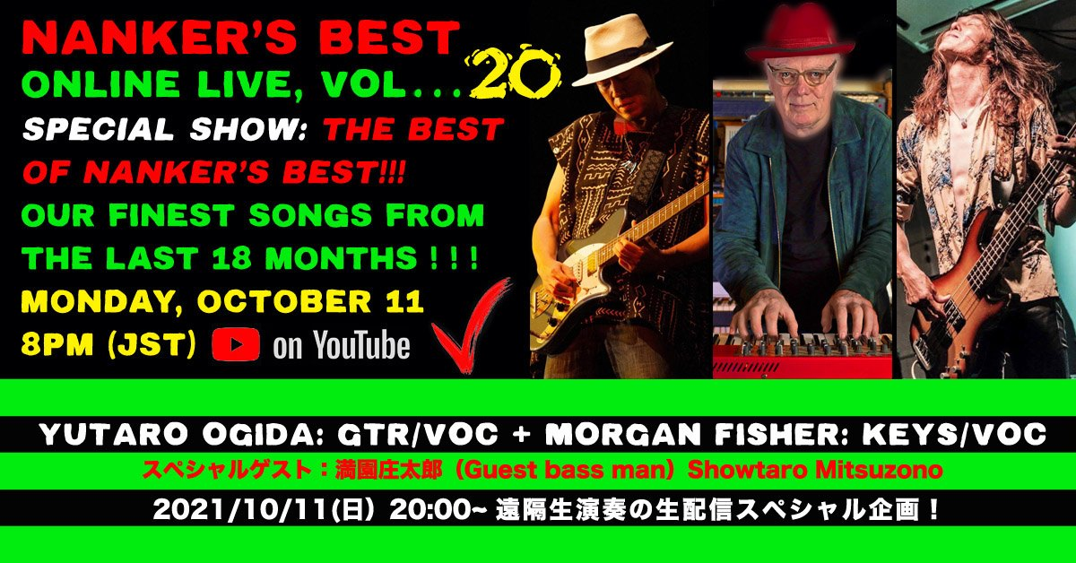 10/11(Mon) The Best of NANKER'S BEST!!  Remote Live Streaming Vol.20