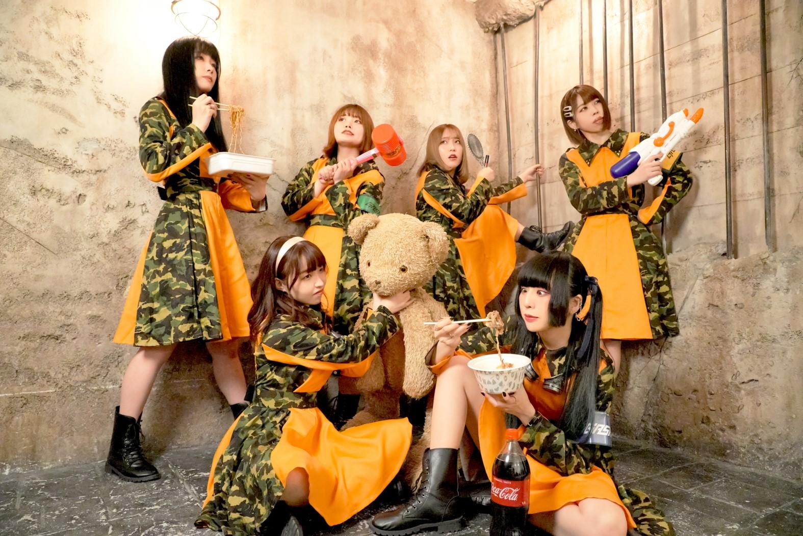 【10/10(日)】G'ASH 1stシングル発売記念ライブ&イベント