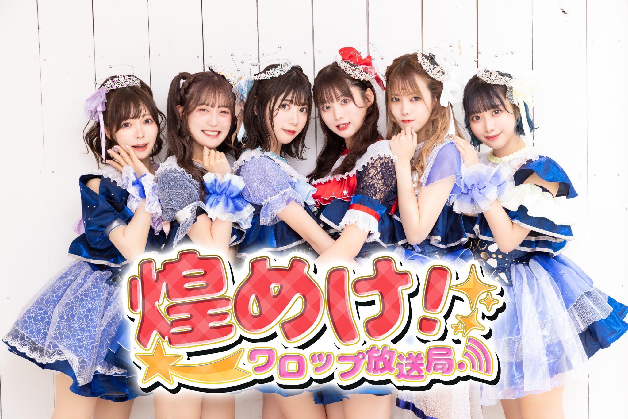 【2021年9月17日(金)】煌めけ!ワロップ放送局(#8)