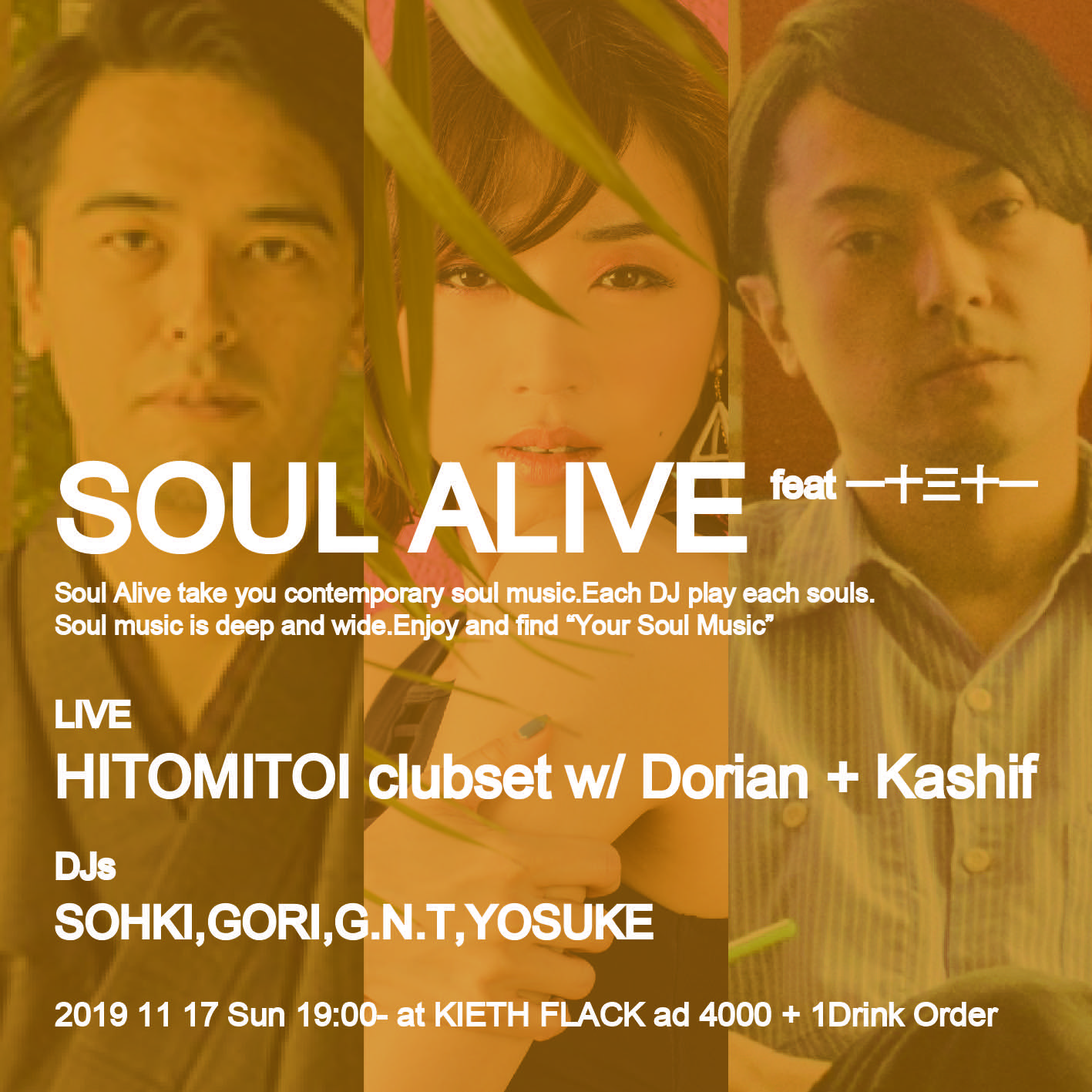 一十三十一(HITOMITOI)福岡ライブ 2019 SOUL ALIVE at KIETH FLACK