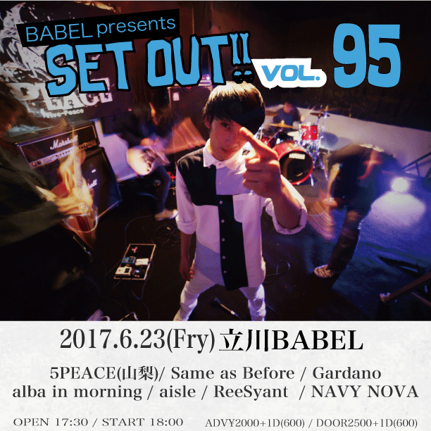 [ BABEL pre SET OUT vol.95 ]