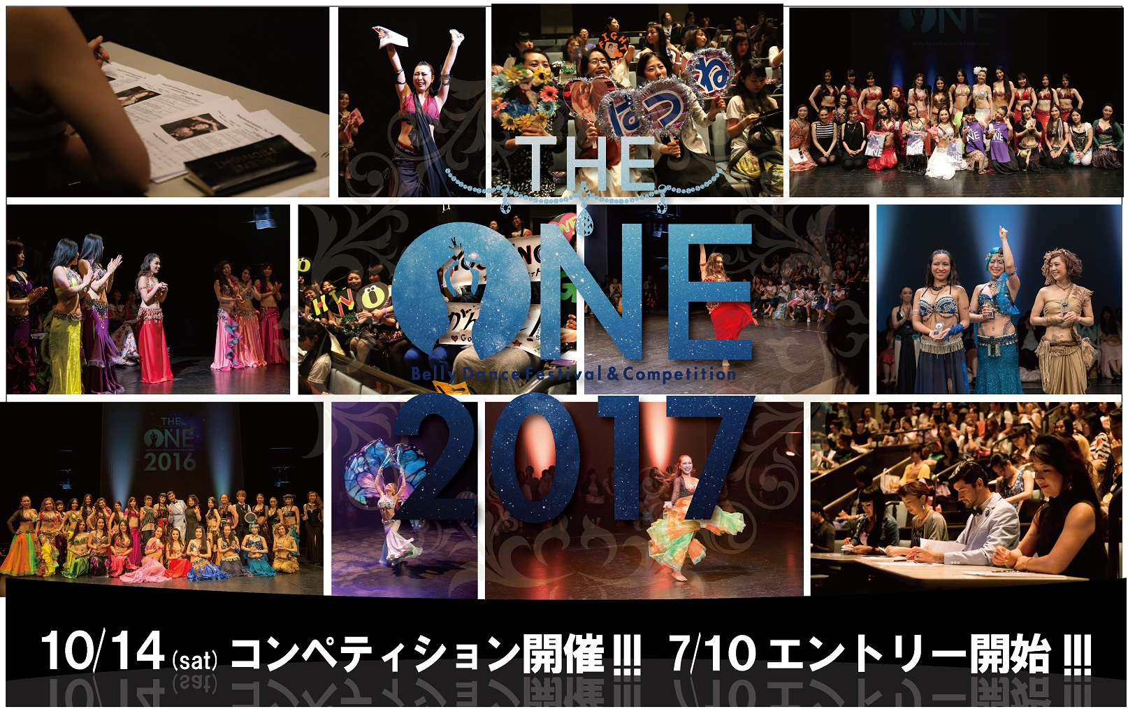 Competition 予選エントリー 審査料入金ページ 【BellyDance Competition -The ONE- 2017】