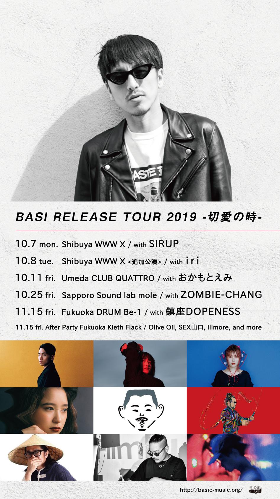 BASI RELEASE TOUR 2019 –切愛の時– in FUKUOKA