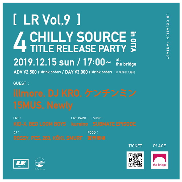 LR Vol.9 / Chilly Source 4 Title Release Party in OITA