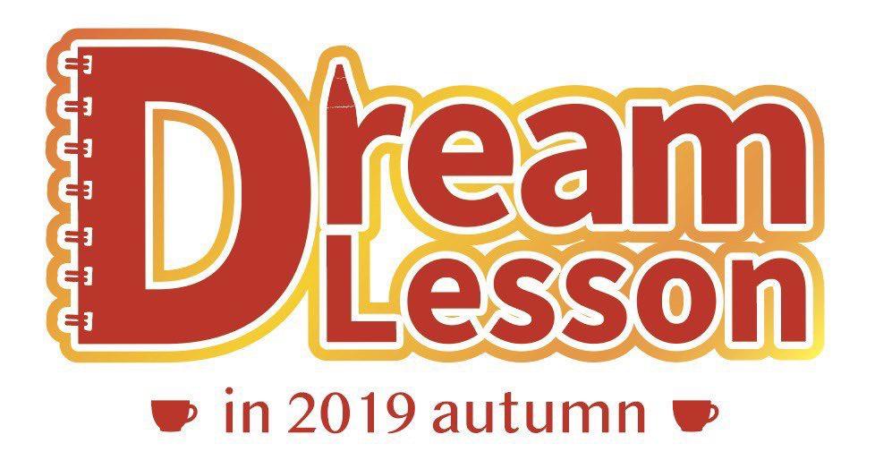 小林れいファンクラブ先行販売【10月13日 19時】公演 Dream Lesson in2019 autumn