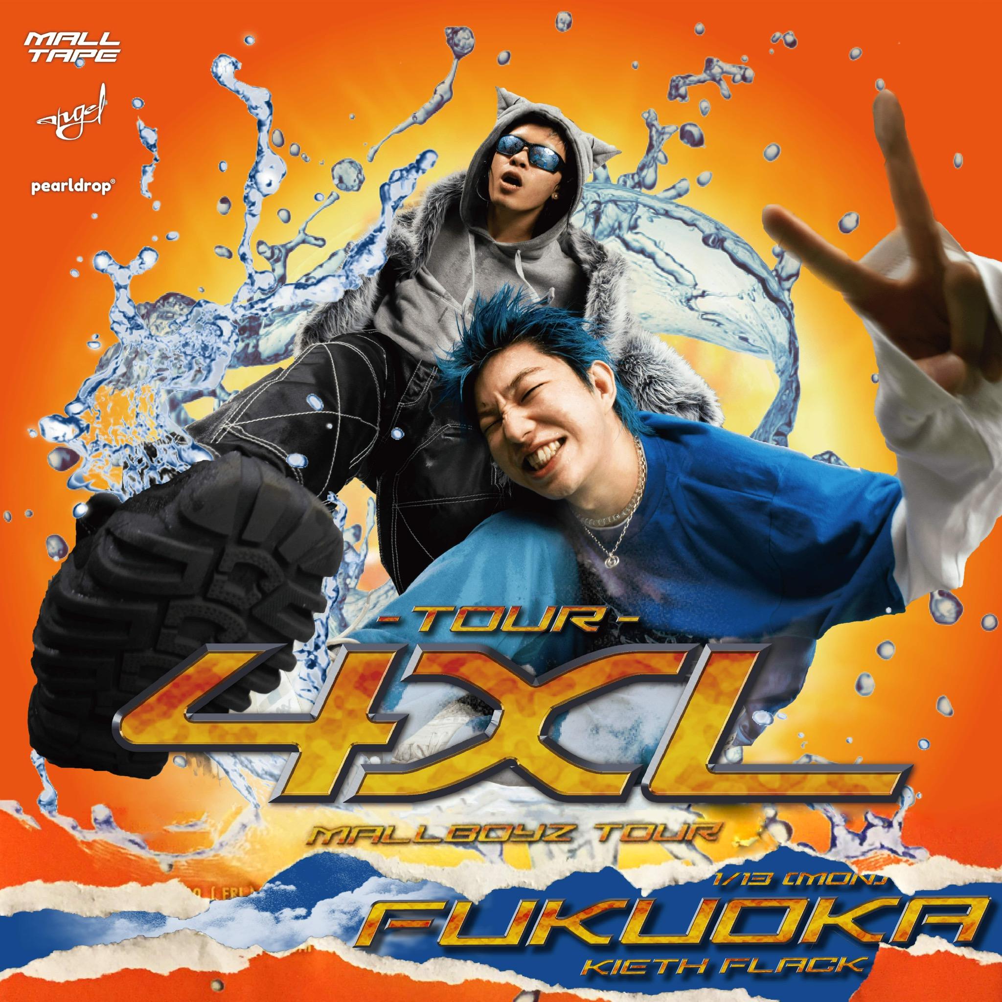 4XL TOUR IN FUKUOKA