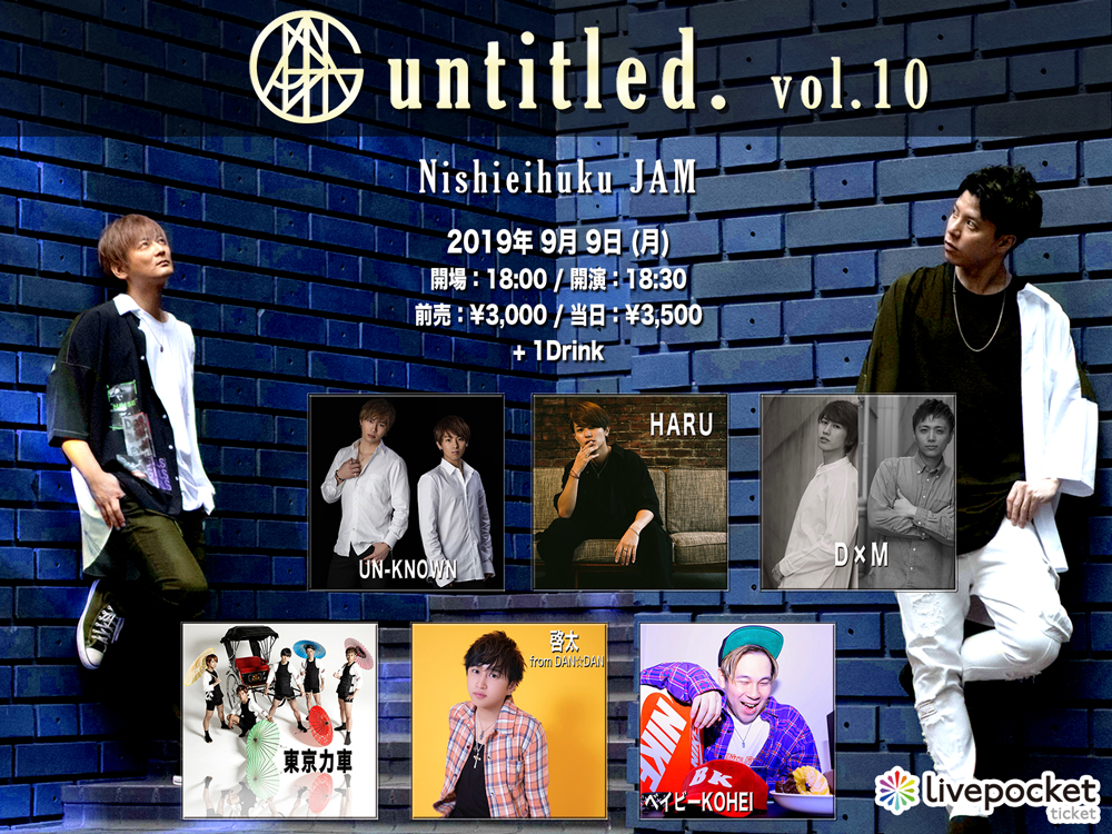 GANJIN presents 「untitled. vol.10」