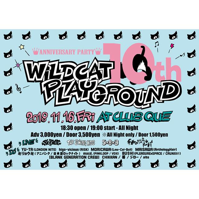 "SOBUT/The Swing Kids/5x8x3/原宿ロックンロールドールズ : ""WILDCAT PLAYGROUND 10th ANNIVERSARY PARTY"""