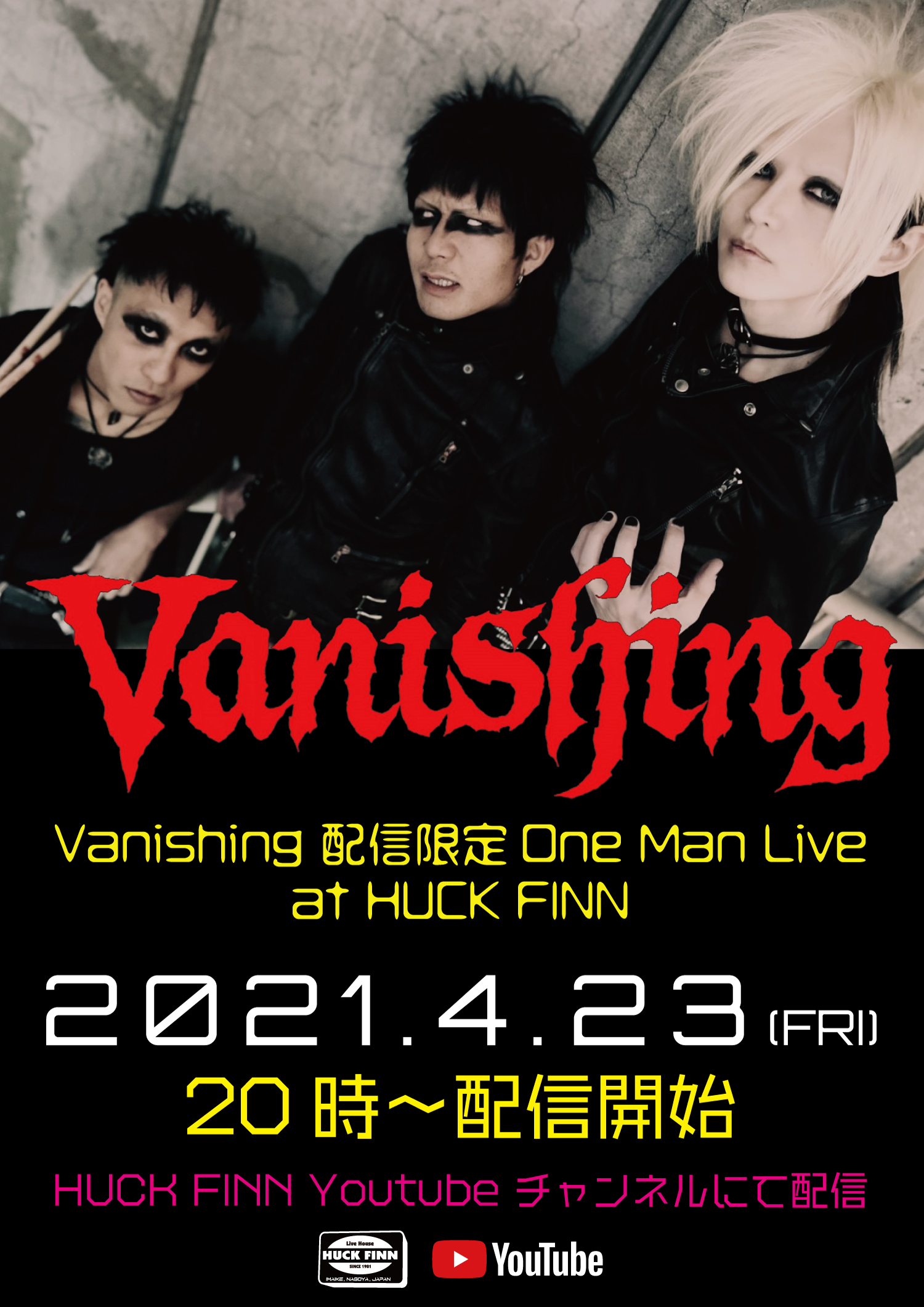 [Vanishing 配信限定 One Man Live]
