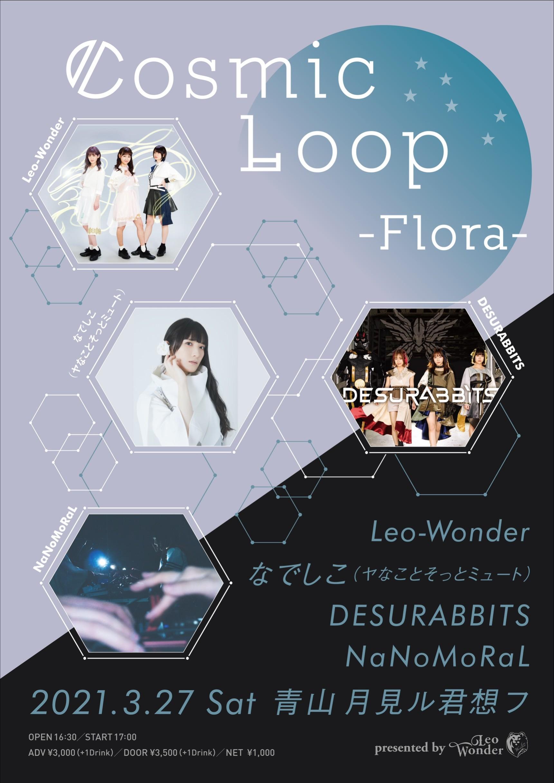 """Leo-Wonder Presents """"Cosmic Loop"""" -Flora-"""