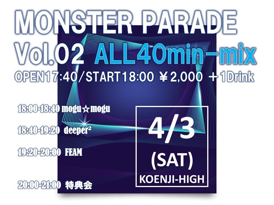 MONSTER PARADE VOL.2【All 40min-mix】