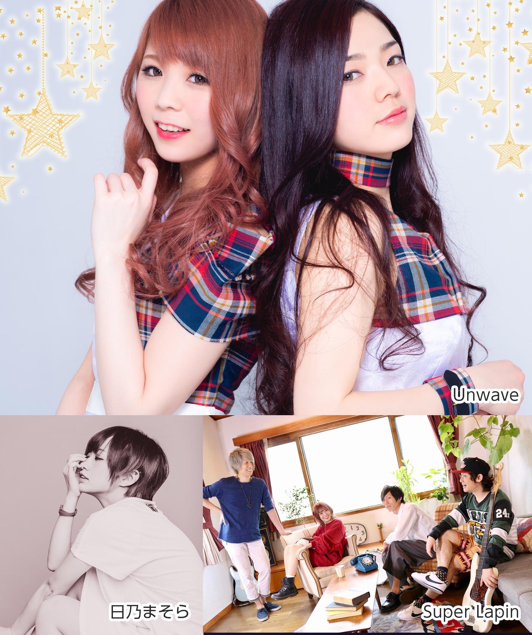 Unwave New album 「Combination!」Release event 【 DREAMING MACTH 】