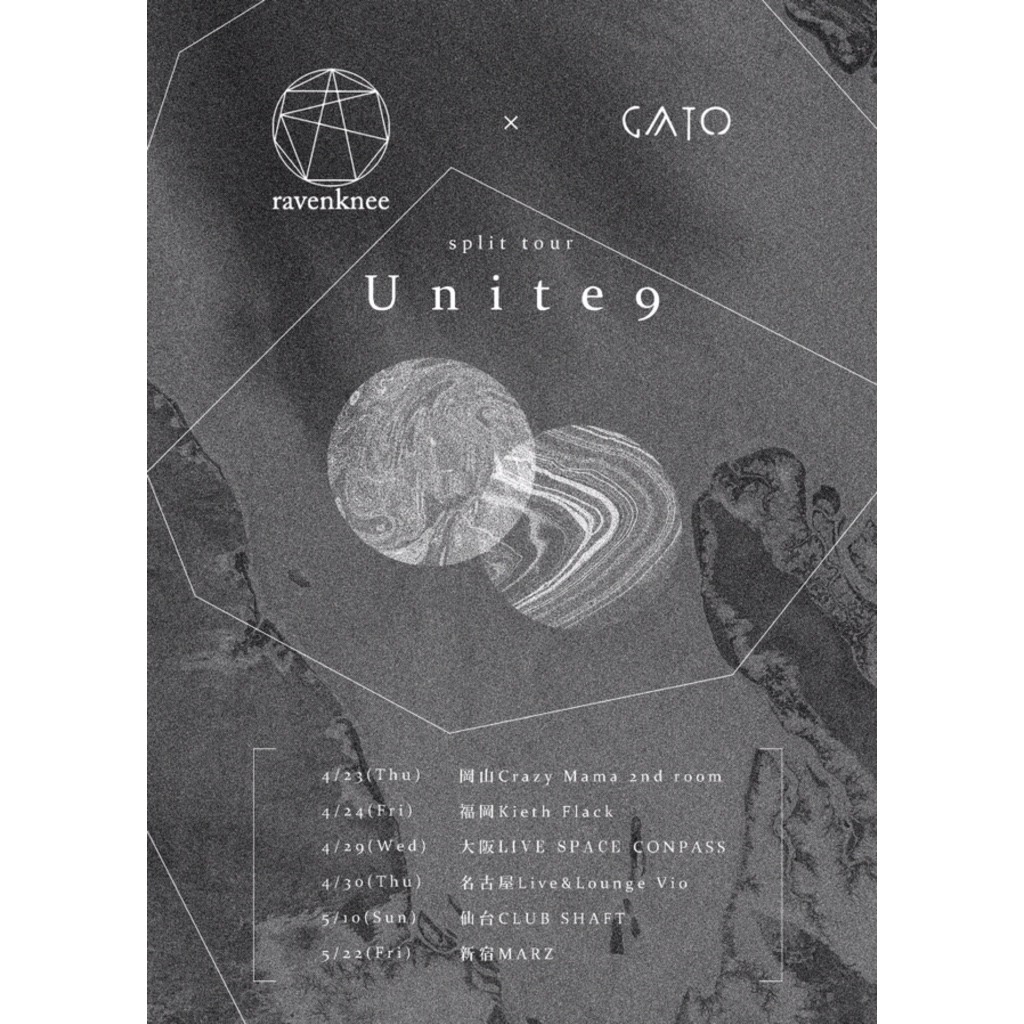 "ravenknee × gato Split Tour ""unite 9"""
