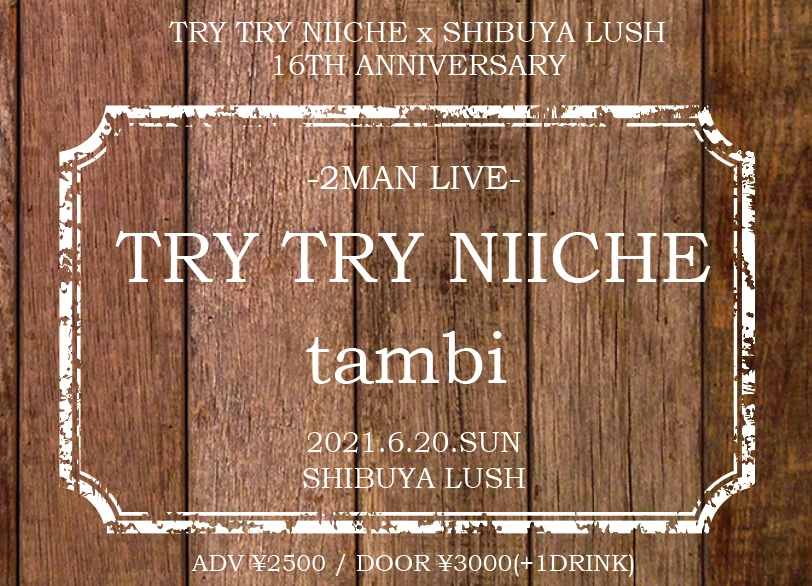 TRY TRY NIICHE x LUSH 16TH ANNIVERSARY -2MAN LIVE-