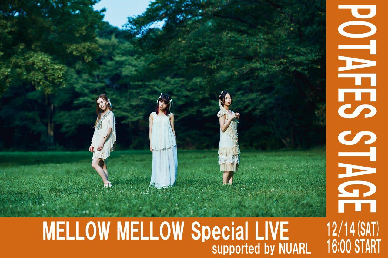 ポタフェス AUTUMN/WINTER TOUR 2019 東京・秋葉原 MELLOW MELLOW Special LIVE supported by NUARL
