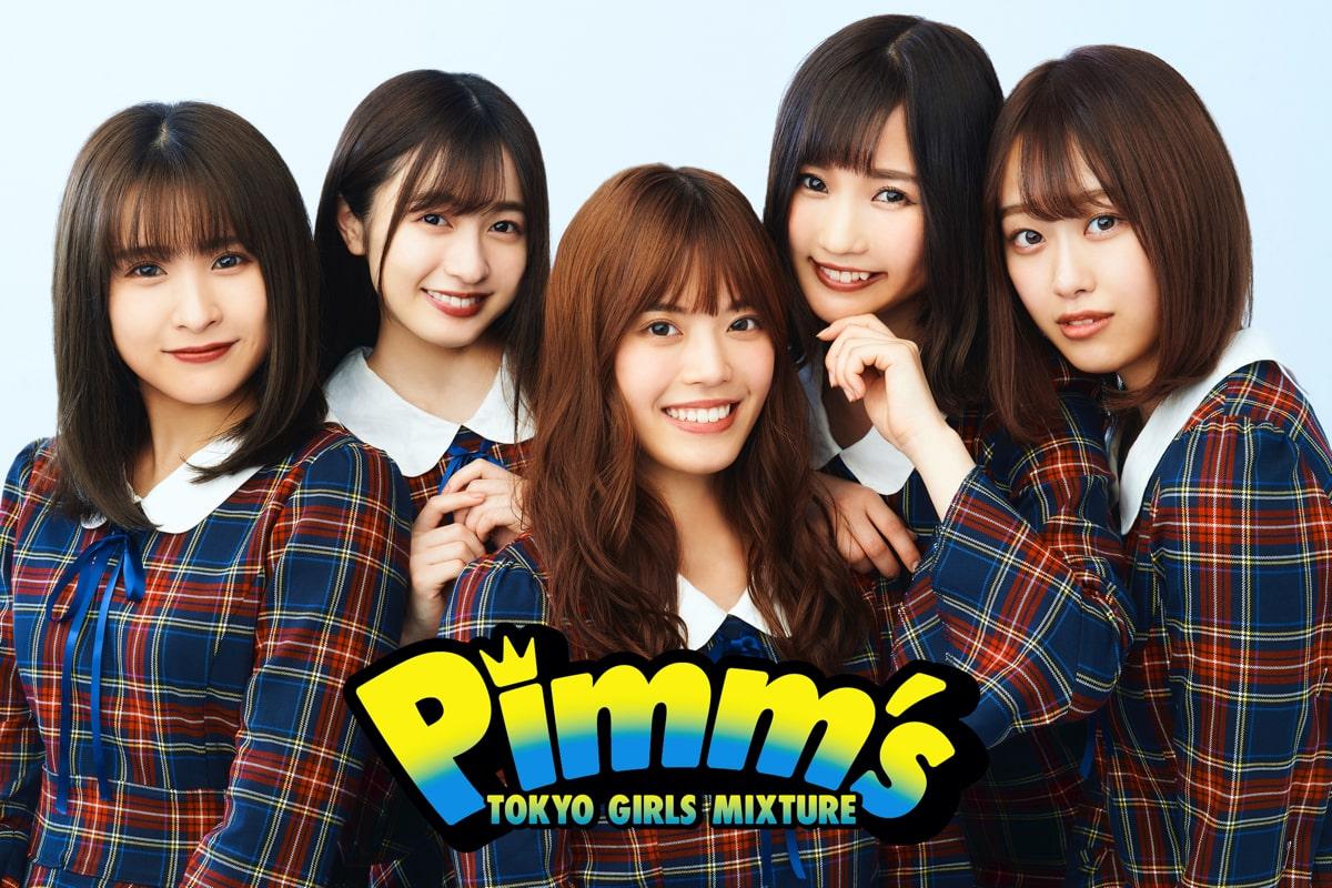 7/5(日) Pimm's Special Limited Live Vol.1