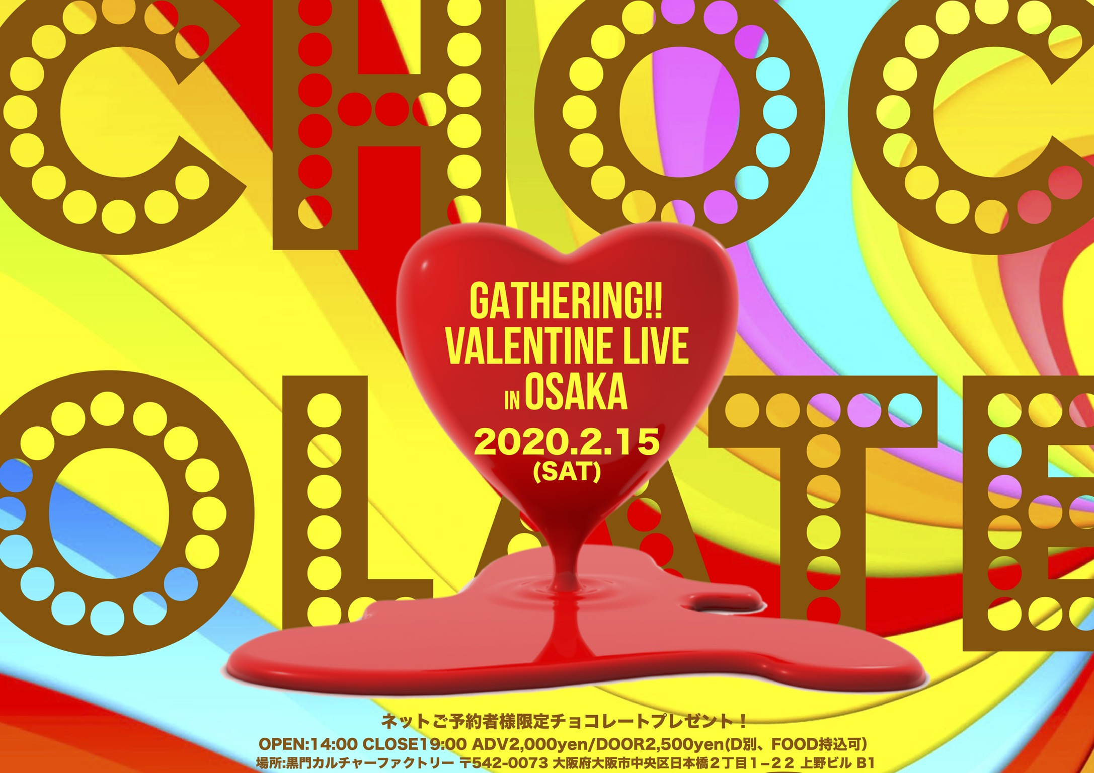 GATHERING!! Valentine Live in OSAKA