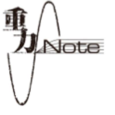 【北九州公演】重力/Note『LOVE JUNKIES』