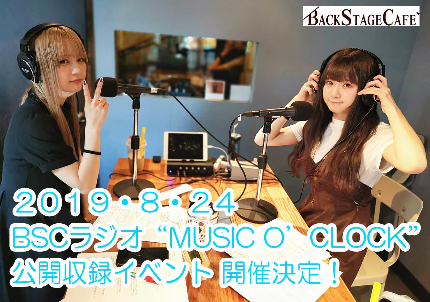 BSCラジオ LADYBABY MUSIC O'CLOCK公開収録[一部][ニ部]