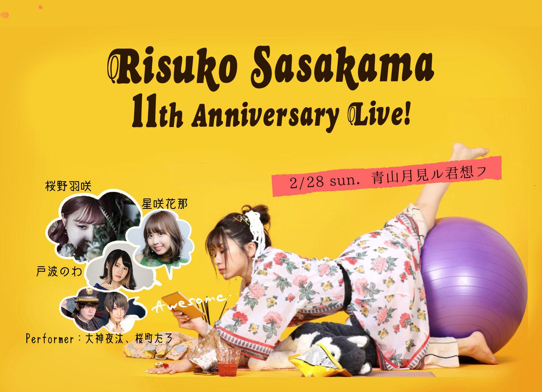 Risuko Sasakama 11th Anniversary Live!