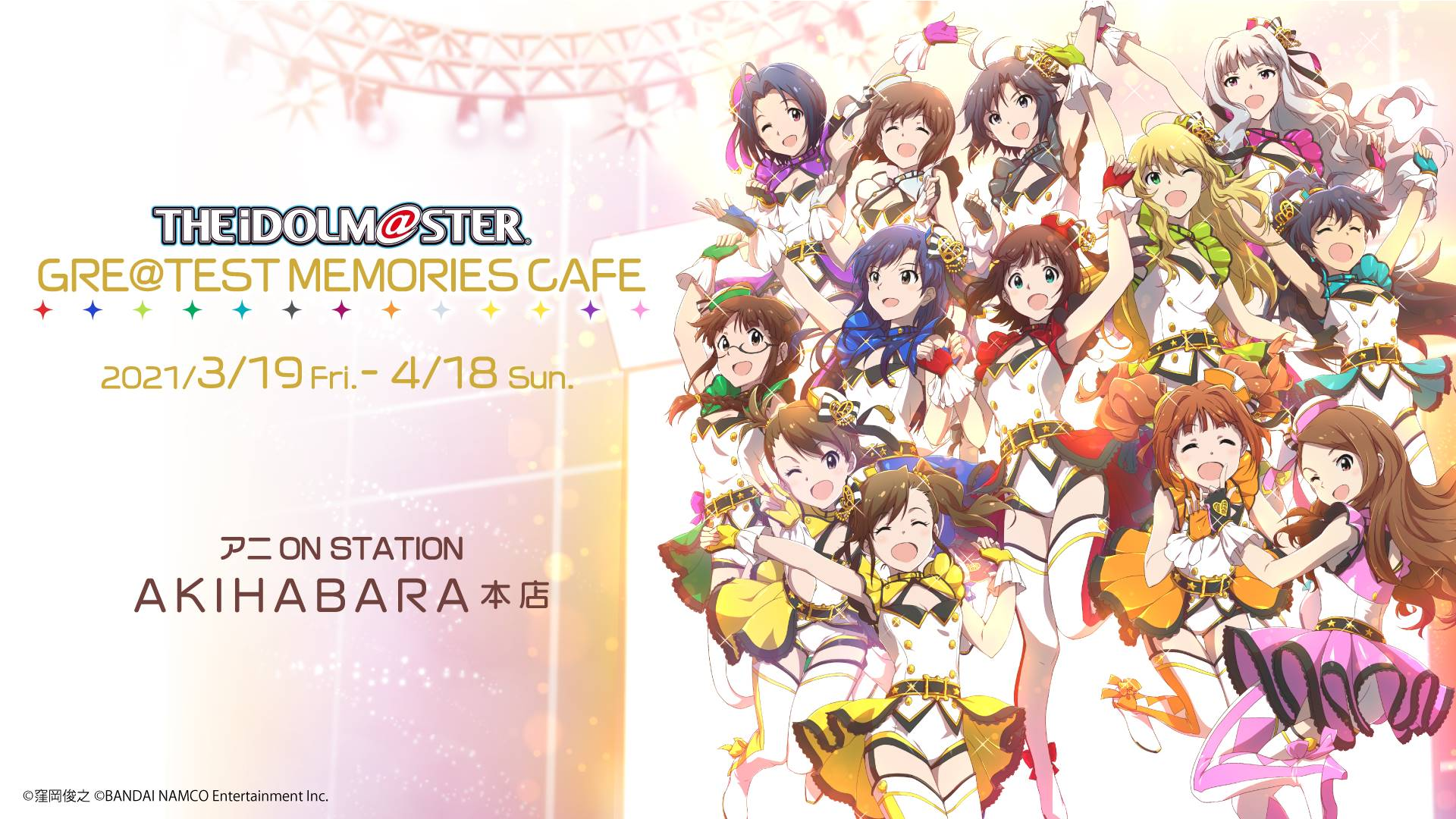 【AKIHABARA本店】THE IDOLM@STER ~GRE@TEST MEMORIES CAFE~
