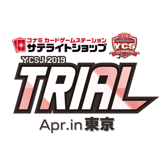 YCSJ 2019 TRIAL Apr. in 東京