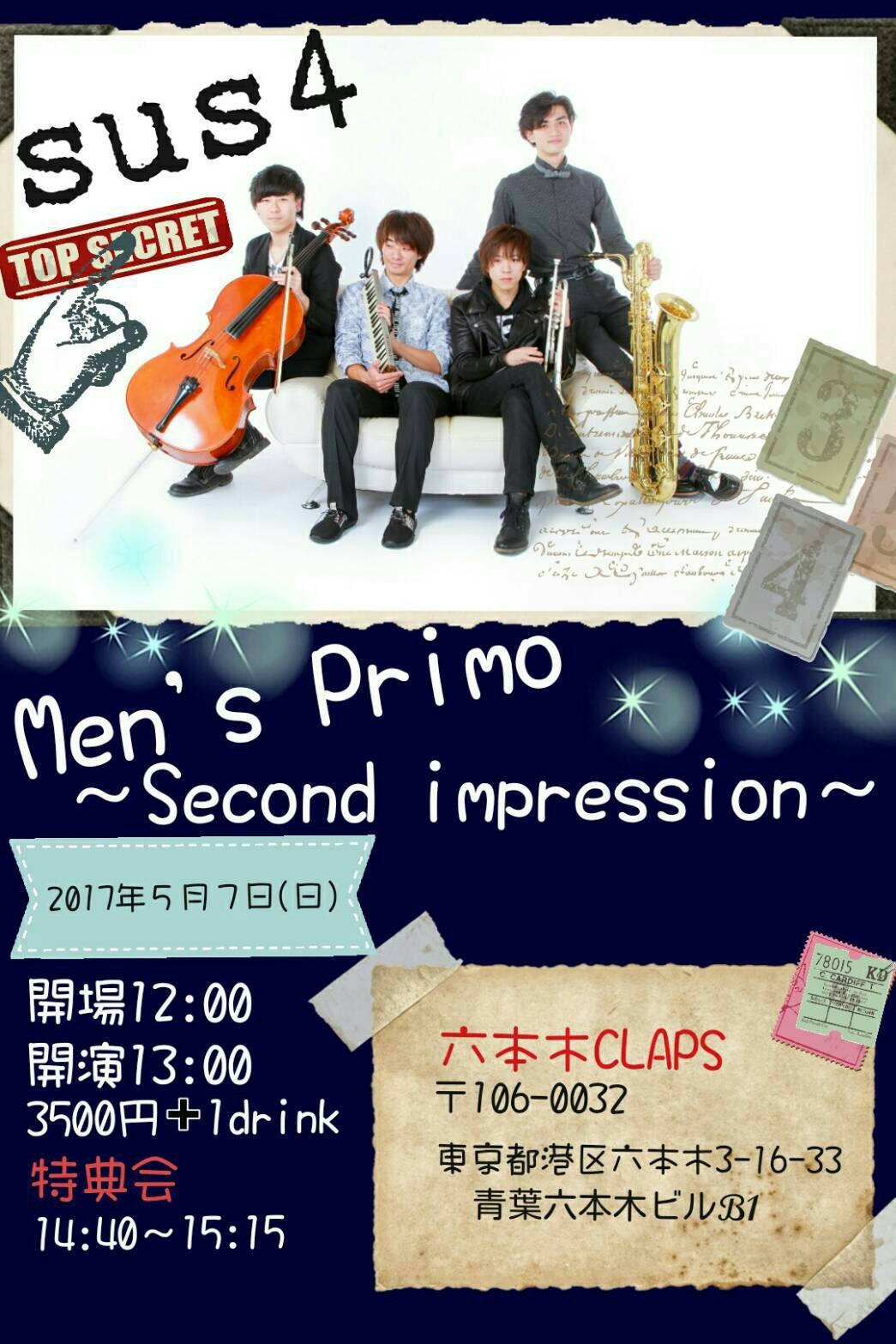 Men's Primo~Second impression~