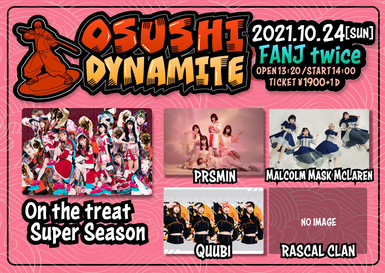 OSUSHI DYNAMITE