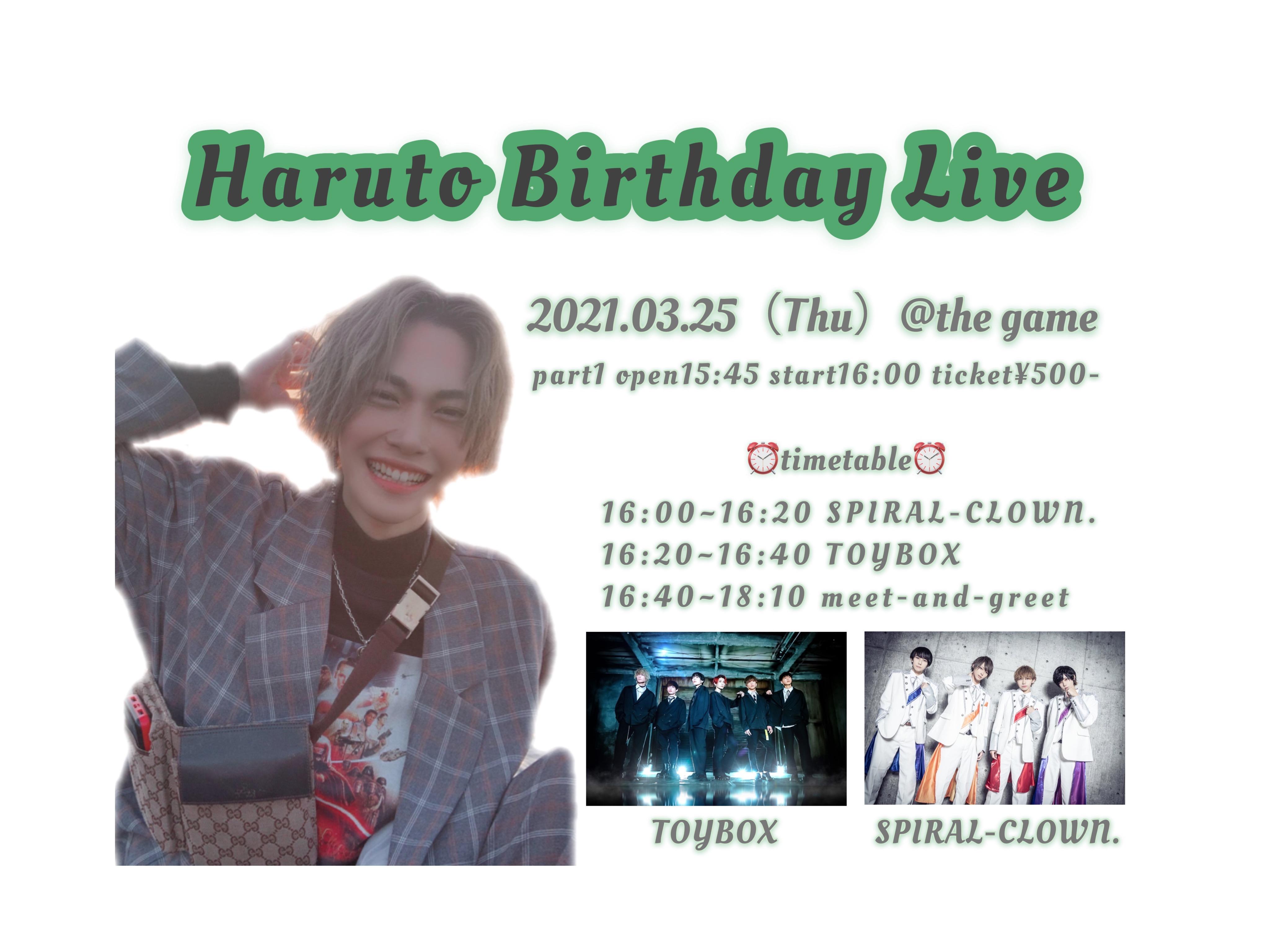 【1部】Haruto Birthday Live