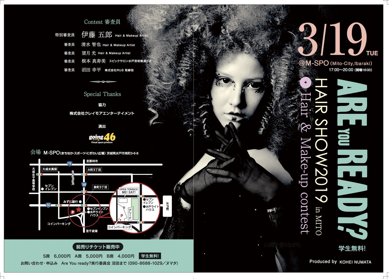 Are You Ready? Hair Make Show 2019 in MITO