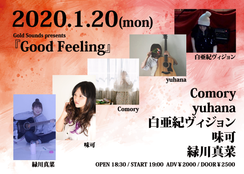 Gold Sounds presents『Good Feeling』