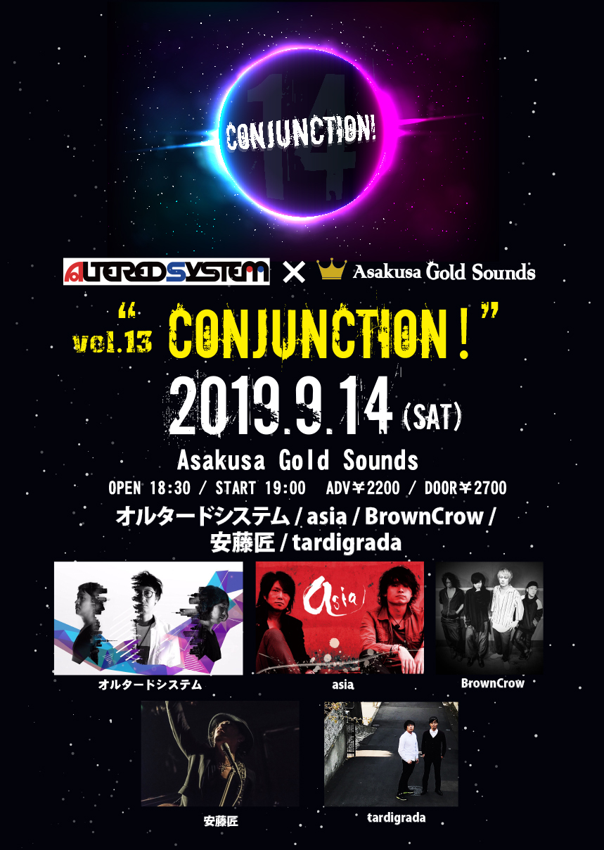 オルタードシステム×Asakusa Gold Sounds presents 「CONJUNCTION! Vol.13」