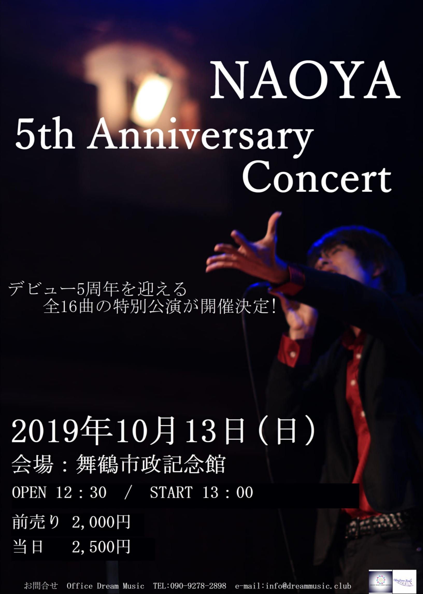 NAOYA 5th Anniversary Concert