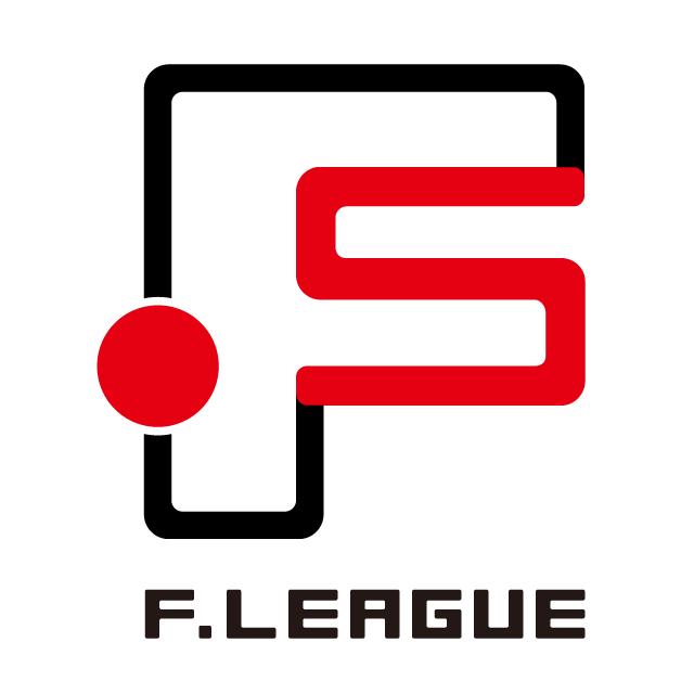 Fリーグ2020-2021