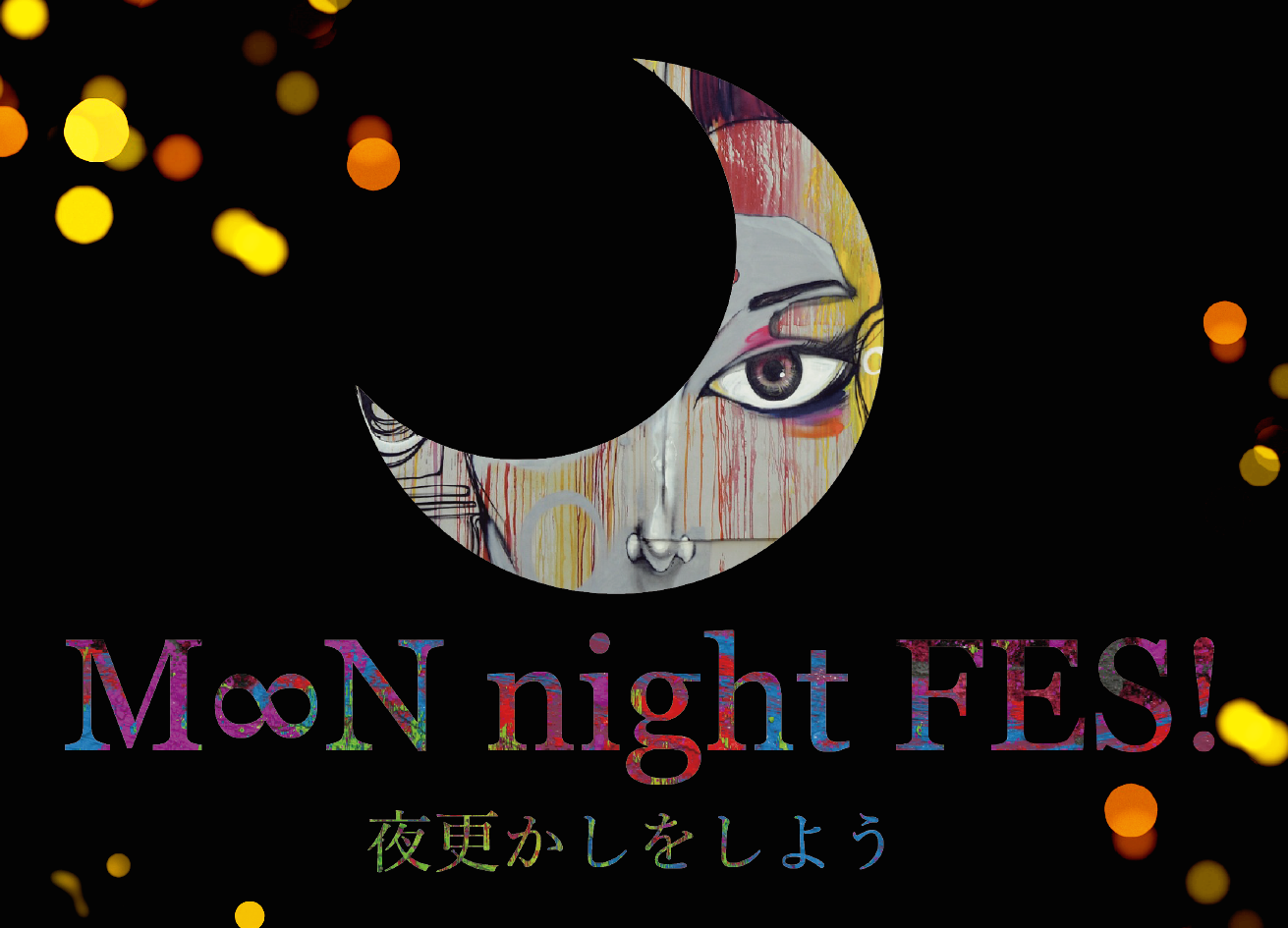 M∞N night FES! vol.2