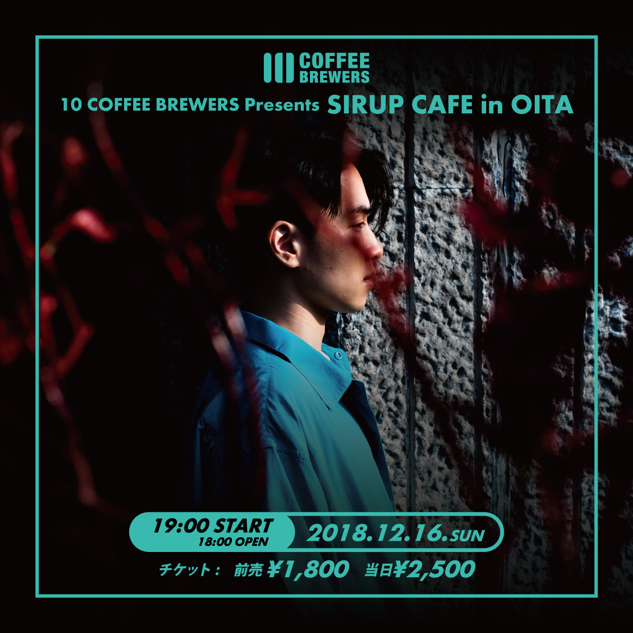 10 COFFEE BREWERS Presents SIRUP CAFE in OITA