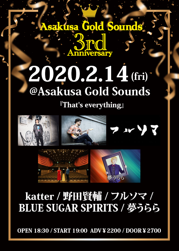 Gold Sounds 3rd Anniversary『That's everything』