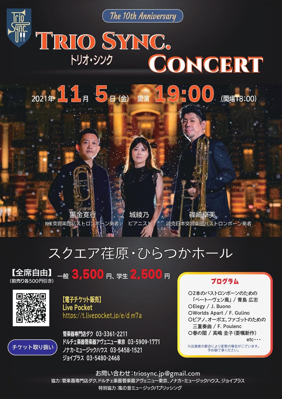Trio Sync. Concert