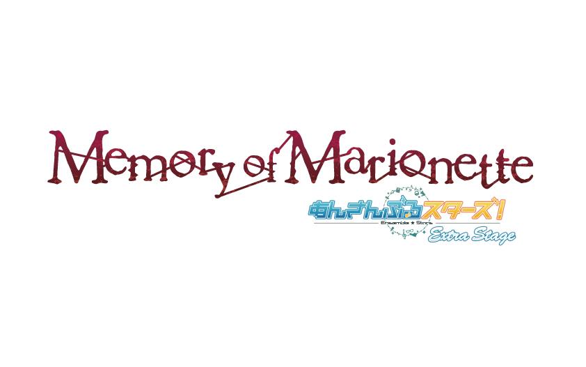 『あんさんぶるスターズ!エクストラ・ステージ』~Memory of Marionette~ Blu-ray&DVD発売記念イベント